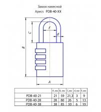 Замок навесной APECS PDB-40-38-CODE (кодовый, латунный)