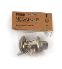 Фиксатор с замком APECS Megapolis WC-К-0803-AB (бронза)