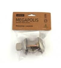 Фиксатор с замком APECS Megapolis WC-К-0803-NIS (матовый никель)