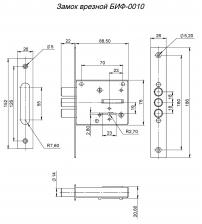 Замок врезной сувальдный БИФ-010-1*3-ЛК (3 ключа, с ответной планкой)