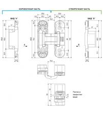 Петля скрытой установки AGB Е30.200.03.34 ECLIPSE 2.0 (4 накладки в комплекте,  матовый хром)