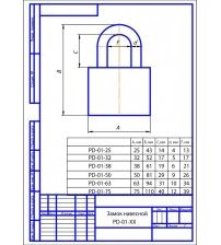 Замки навесные APECS PD-01-63 (групповой комплект- 6 замков + 5 ключей)
