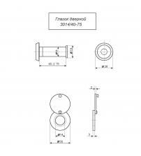 Глазок дверной APECS 3014/40-75-CR (хром, оптика пластик, материал латунь, угол обзора 180ᵒ)