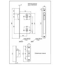 Защёлка врезная магнитная Apecs 5300-M-WC-AB (бронза)