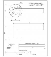 Ручки раздельные APECS H-0203-INOX (нержавейка)