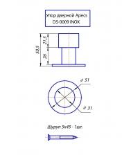 Упор дверной напольный/настенный Apecs DS-0009-INOX (нержавейка)