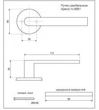Ручки раздельные Apecs H-0661-CR (хром, для финских дверей)