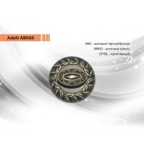 Фиксатор ADELLI Винтаж АВК65-BRED (античное золото)