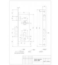 Корпус замка врезного Apecs 2800-CR (хром)