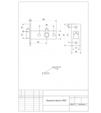 Защёлка дверная Apecs 5400-AB (бронза)