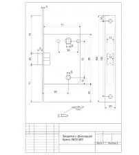 Защёлка с фиксацией Apecs 5600-WC-AB (бронза)