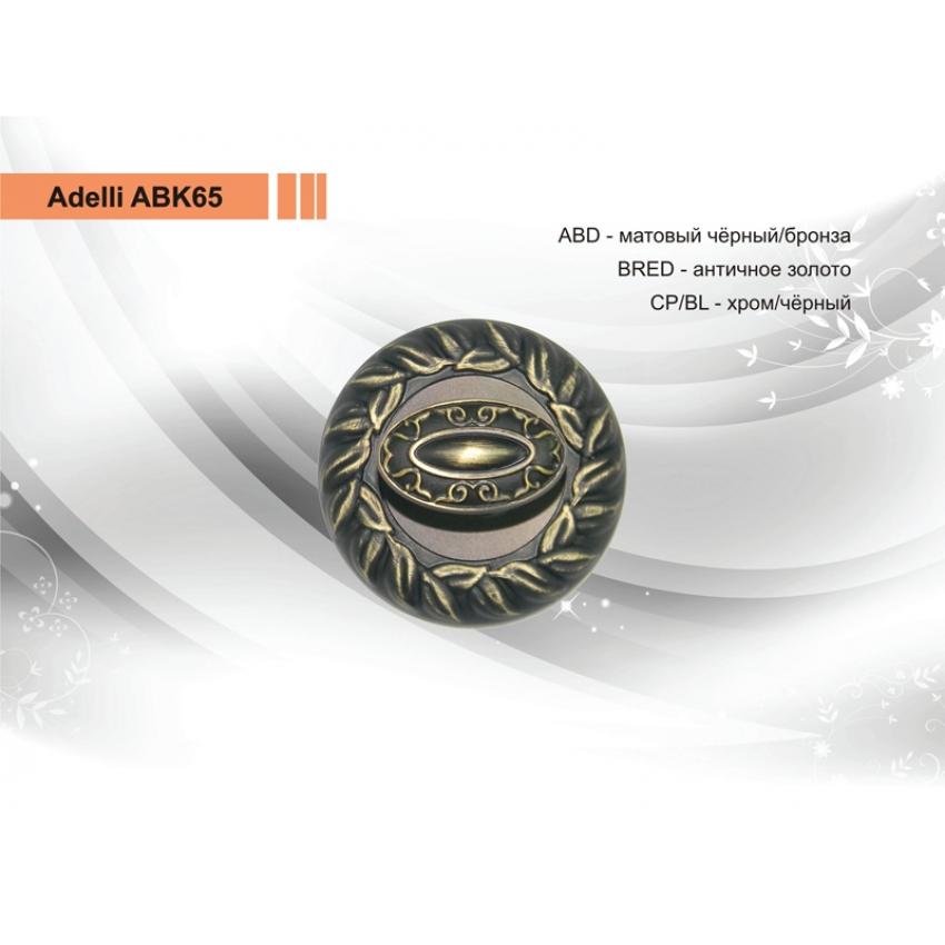 Фиксатор ADELLI Винтаж АВК65-МСF (матовый кофе)