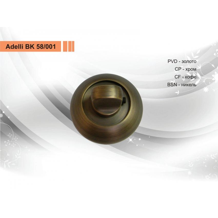 Фиксатор ADELLI ВК 58/001 СF (кофе)